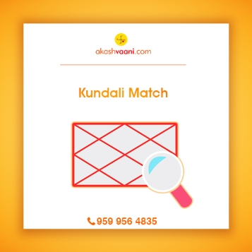 Ne Match making horoscope software Milan / Kundali Ne by Name & Si of Birth.