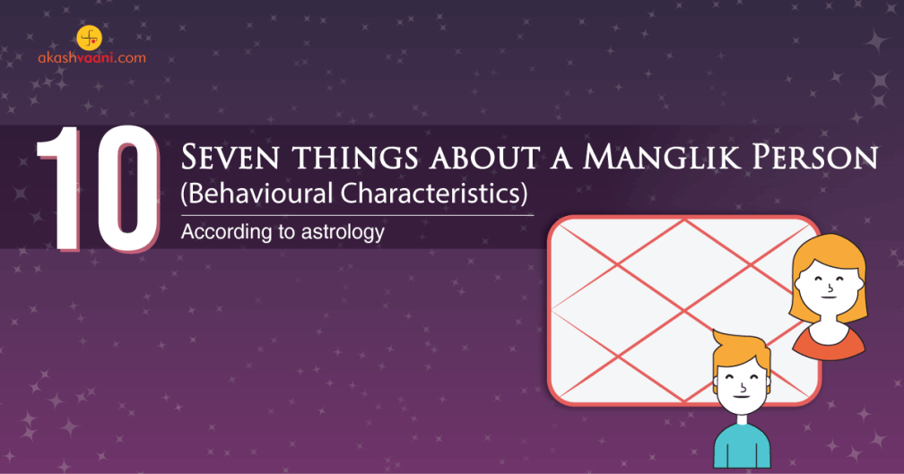 10 Things Navamsa Chart in Astrology Can Predict about your