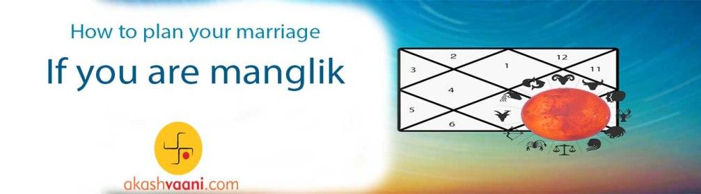 manglik dosha remedies | Akashvaani com